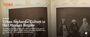 Urban Sephardic Culture in the Ottoman Empire By Yaron Ben Naeh
