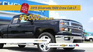 All Star Chevrolet | 2019-2020 New Car Update Rambox Truck Silver 20991 2009 Dodge Ram 1500 Crew Cab Cars For Sale Asheville Nc Autostar Of Lone Star Auto Sales Edgebrook Home Facebook Velocity Centers San Diego Sells Freightliner And Western Auto Auction Ended On Vin 2wlpccjh7yk965800 2000 Western Starauto New Inventory Daily One Owner Free Carfax 50 Lenders 5kkhavdv1gphh1696 2016 White Car Cvention Five Star Imports Alexandria La New Used Trucks Sales Service All Bold Modern Car Dealer Logo Design Name Lone Amp Drive 1 Springfield Oh 1920 Release