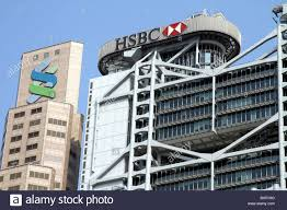 hsbc siege bâtiment principal du siège de la banque hsbc à hong kong chine
