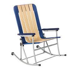 Kamp-Rite Folding Rocking Chair - CC267