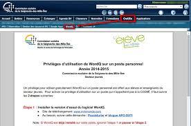bureau viruel renouvellement du privilège d utilisation de wordq l équipe apo de