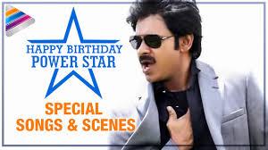 Power Star Pawan Kalyan Birthday Special