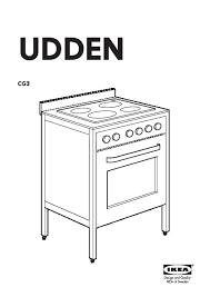 ikea cuisine udden udden cg3 cuisinière vitrocéramique noir ikea ikeapedia