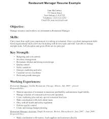 Bartender Qualifications Resume Skills Sample Server Resumes Samples Within Objective Example Summary Of