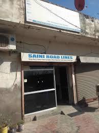 Saini Insurance Agency Photos, Derabassi, Chandigarh- Pictures ...