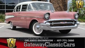 Chevrolet 210   Gateway Classic Cars