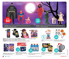 Superhero Pumpkin Carving Kit by Canadian Tire Weekly Flyer Weekly Flyer Oct 9 U2013 16
