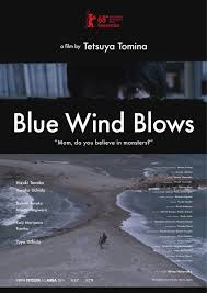 cannes si鑒es blue wind blows by tetsuya tomina berlinale2018 generation kplus