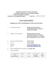 Resume Sample For Lecturer Post Fresher Fresh Teachers Freshers Beautiful Fair Primary School