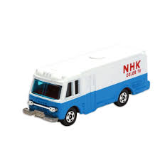Lihat Harga Tomica NHK Relay Truck White Diecast Terbaru - Harga For ... White Stripper Truck Tanker Trucks Price 12454 Year Of 2019 Western Star 4700sb Nova Truck Centresnova Harga Yoyo Monster Jeep Mainan Mobil Remote Control Stock Photo Image Truck Background Engine 2530766 Delivery Royalty Free Vector Whitegmcwg 15853 1994 Tipper Mascus Ireland Emek 81130 Volvo Fh Box Trailer White Robbis Hobby Shop 9000 Trucks In Action Lardner Park 2010 Youtube Delivery Photo 2009 Freightliner M2 Mechanic Service For Sale City