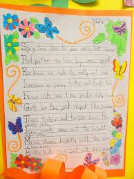 Halloween Acrostic Poem Template by Patties Classroom Springtime Acrostic Poems And Pom Pom Flowers