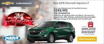 Chevrolet Dealer Bismarck | Puklich Chevrolet