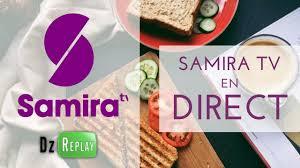 cuisine en direct comment regarder samira tv en direct live