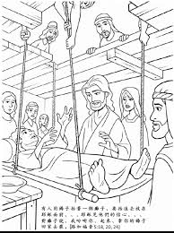 Jesus Heals Blind Man Coloring Page The Sick