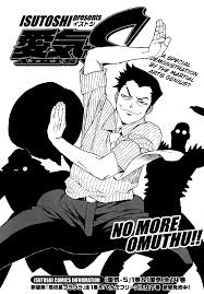 Pumpkin Scissors Manga Park by Sen Manga Latest Releases