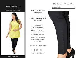 100 Kc Design RG Fashion Hub KC DESIGN NO 8 MANUFACTURER KURTI PANT COTTON PANT