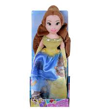 Disney Princess Dolls Set Of 11 New For 20182019 Amazoncouk