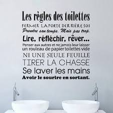 großhandel toilette wc badezimmer aufkleber französisch toilette regeln vinyl wandaufkleber wandtattoos wandbild wandkunst tapete wohnkultur