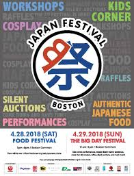 The Japan Society Of Boston - Japan Festival Boston 2018 Nefoodtruckfest Brews Bites Food Truck Festival Westgate Mall Boston 6 October Kid 101 2nd Annual February Calling Aims High For 2018 With Impressive Lineup And At Sowa Open Market Ma Usa Mw Eats Producer Rounds Up Food Trucks Festivals The Globe Bibim Box Trucks Roaming Hunger Italian Ice At Umass Festivals Of America Creating Booking Vegan In Tourist Your Own Backyard Its Kriativ Roving Lunchbox Mohegan Sun