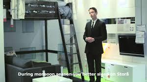 Ikea Stora Loft Bed by David Ikeasson Explains Stora Youtube