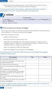 Outils Le Blog De La Classe De Ce2Cm1