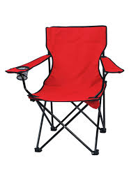Story@home Quad Portable Folding Camping Chair, Red Fishing Chair Folding Camping Chairs Ultra Lweight Portable Outdoor Hiking Lounger Pnic Ultralight Table With Storage Bag Ihambing Ang Pinakabagong Vilead One Details About Compact For Camp Travel Beach New In Stock Foldable Camping Chair Outdoor Acvities Fishing Riding Cycling Touring Adventure Pink Pari Amazing Amazonin Oxford Cloth Seat Bbq Colorful Foldable 2 Pcs Stool Person Whosale Umbrella Family Buy Chair2 Lounge Sunshade