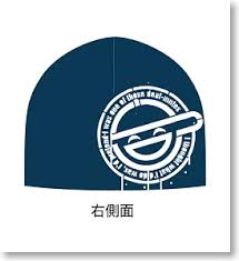 Ghost In The Shell SAC Laughing Man Knit Cap Navy Anime Toy