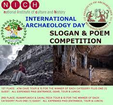 100 Pickup Truck Kings Of Leon Lyrics International Archaeology Day Poem Competition