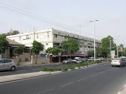 100 Shmaryahu Kfar Wikipedia