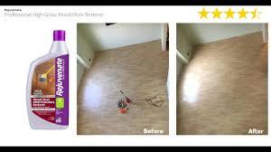 Bona Floor Refresher Or Polish by Rejuvenate Professional High Gloss Wood Floor Restorer Youtube