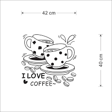 4240cm I LOVE COFFEE Wall Decal Removable Cute Coffee Cup Sticker Kitchen Restaurant