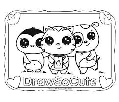 Draw So Cute Com Coloring Pages