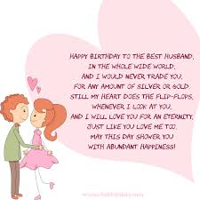 45 Heart Winning Birthday Wishes For BoyfriendBirthday Inspire