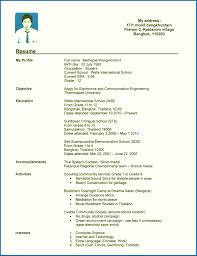 High School Resume Objective Objectives Examples For Highschool Students Awesome Student Of