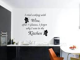 Art For A Dining Room Wall Decor Farmhouse Table Tables Luxury