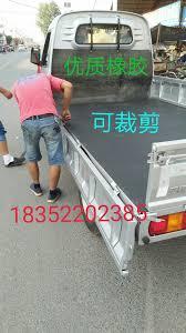 USD 16.88] Van Single-row Double-row Small Truck Wear-resistant Car ...