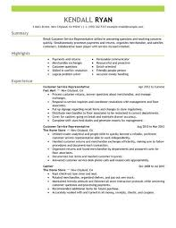 Retail Customer Service Skills Resume Best Of And Abilities Examples Qualifications