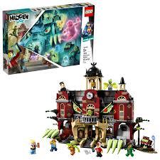 LEGO - Walmart.com
