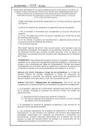 Jurisprudencia Laboral Coyuntura Económica Primer Encuentro Nacional