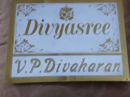 Name Plate Designs Plates Online For Home Wellsuited House Door ... Best Name Plate Designs For Home Online Ideas Interior Design Buy House For Married Couples In India Awesome Marathi Gallery Decorating Rectangle Double Paste White Text Effect Modern Stunning Door Plates 20 About Remodel Simple Handworkz Promote The Artisans Popular Wooden 1388 Apartment Beautiful With 43 Names Plaques Cbru Thrghout Glass Etched Glass Name Plate Designs Home Nameplates