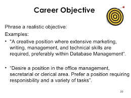 CAREER OBJECTIVE ORPERSONAL STATEMENT 20
