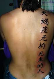 Japanese Kanji Words Tattoos On Back In 2017 Real Photo Pictures Images And Sketches Tattoo Collections