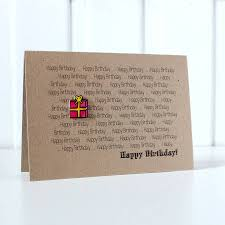 birthday present happy birthday card by little silverleaf