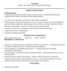 Sample Resume For Office Manager Administrator