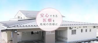si鑒e auto tobi maxi cosi 湖南広域休日急病診療所 湖南広域行政組合