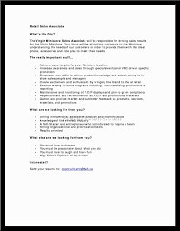 Retail Sales Associate Resume Sample The Best Letter How To Write A For