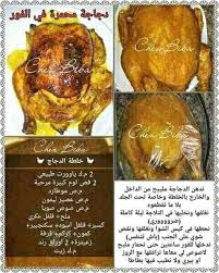 cuisine de chahrazed pin by chahrazed nacer on food and drink