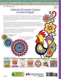 Amazon Folk Art Coloring Book Design Originals Is Fun 9781574219593 Thaneeya Mcardle Books