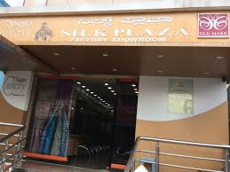 100 Hk Mark 24 Silk Plaza Lashkar Mohalla Art Painters In Mysore Justdial