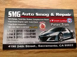 smg auto 4190 24th st sacramento ca automobile smog control
